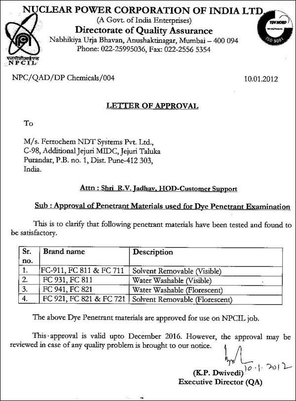 NPCIL Certificate